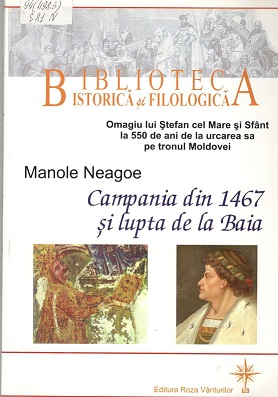 Manole Neagoe