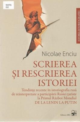Scrierea și rescrierea istoriei