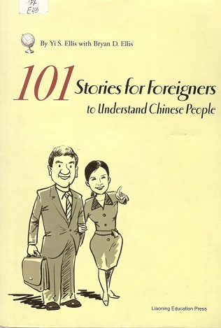101 stories for