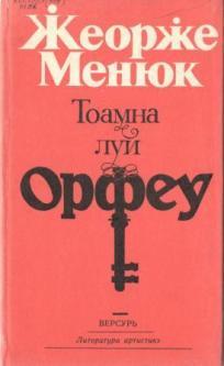 45 - Copy