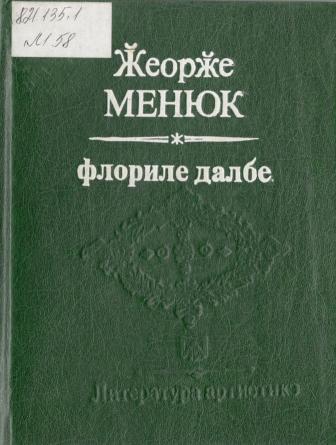 56 - Copy