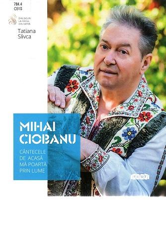 Mihai Ciobanu