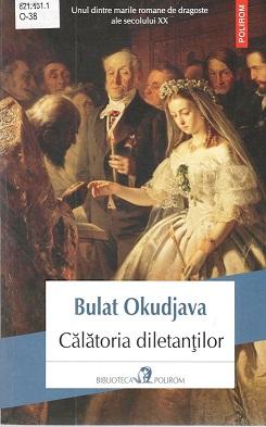 Okudjava_calatoria