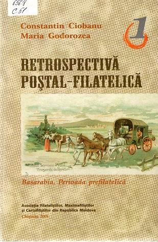 Ciobanu_Retrospectiva postal.jpg