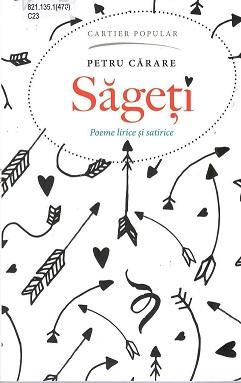 Carare_Sageti
