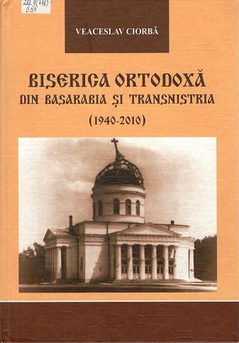 Ciorba Biserica ortodoxa